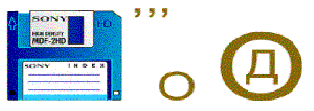 hello_html_301897bb.png