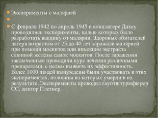 Эксперименты с малярией  С февраля 1942 по апрель 1945 в концлагере Дахау пр