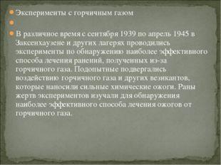 Эксперименты с горчичным газом  В различное время с сентября 1939 по апрель