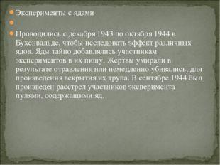 Эксперименты с ядами  Проводились с декабря 1943 по октября 1944 в Бухенваль