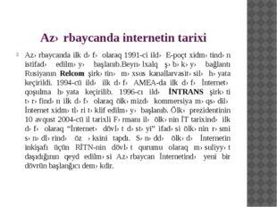 Azərbaycanda internetin tarixi Azərbaycanda ilk dəfə olaraq 1991-ci ildə E-po