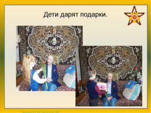 Дети дарят подарки. Матюшкина А.В. http://nsportal.ru/user/33485