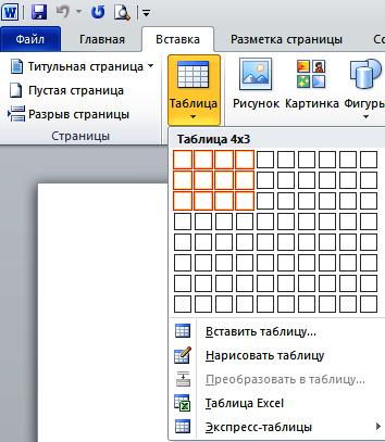 hello_html_9f2c6aa.png