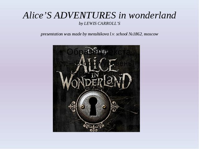 Alice'S ADVENTURES in wonderland by LEWIS CARROLL'S presentation was made by...