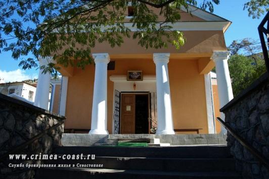 Балаклава, Храм 12 Апостолов