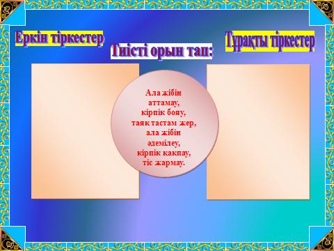 hello_html_1469fa3c.png