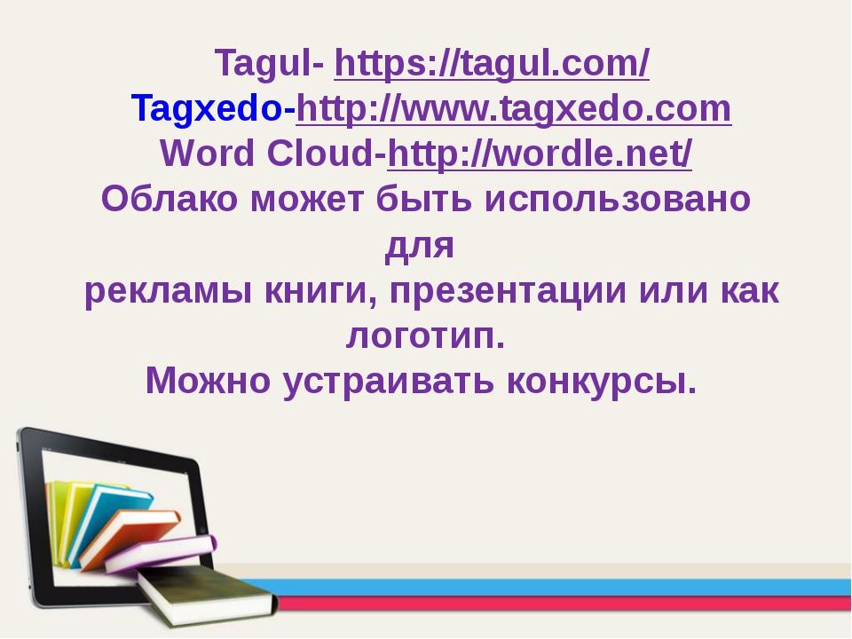 Tagul- https://tagul.com/ Tagxedo-http://www.tagxedo.com Word Cloud-http://w...