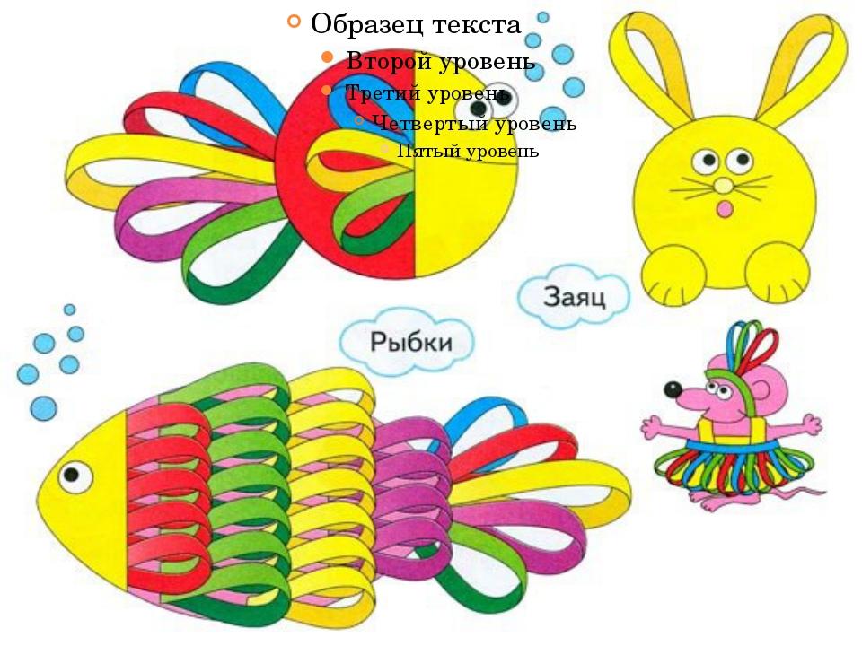 Игрушки из полосок бумаги своими руками