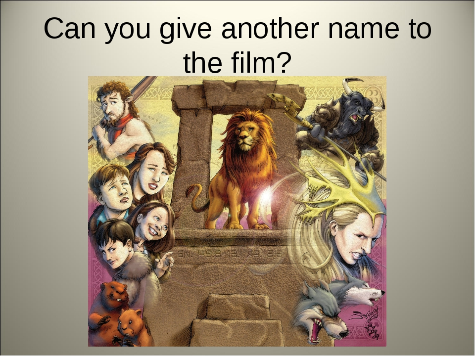 Can you give another name to the film?