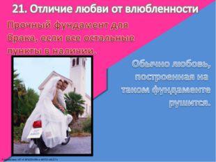 Разработано: НП «ГАРМОНИЯ» и АНПО «АСЕТ»