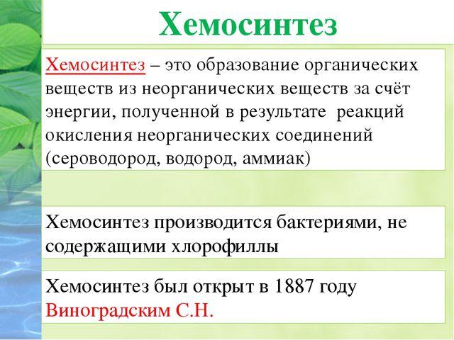 Домашнее задание §24