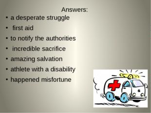 Answers: a desperate struggle first aid to notify the authorities incredible