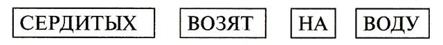 http://kladraz.ru/images/69-1(1).jpg