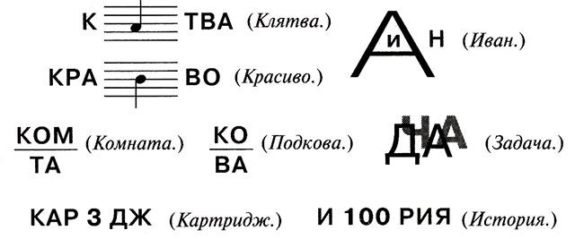 http://kladraz.ru/images/69(5).jpg