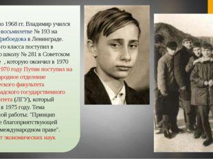 С 1960 по 1968 гг. Владимир учился в школе-восьмилетке № 193 на канале Грибо