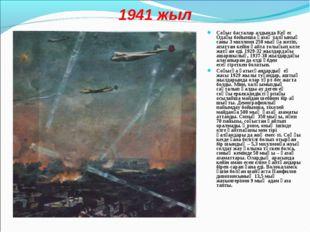 1941 жыл Соғыс басталар алдында Кеңес Одағы бойынша қазақ халқының саны 3 мил