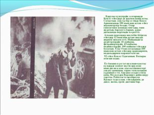 Қарулы күштердiң қатарында Кеңес әйелдерi де жаумен шайқасты. Соғыстың соңғы