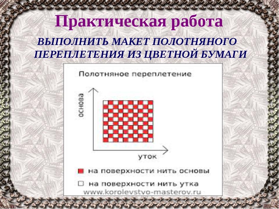 Метро санкт петербурга расписание на новый год