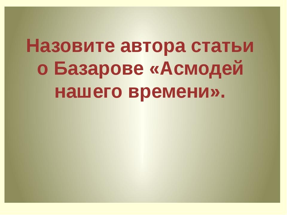 Какую дисциплину хотел преподавать Тургенев после успешной защиты магистерск...