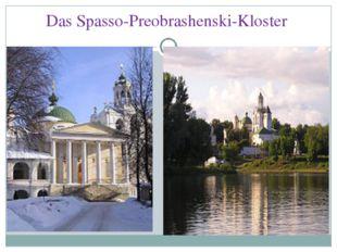 Das Spasso-Preobrashenski-Kloster