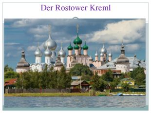 Der Rostower Kreml
