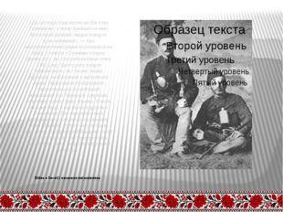 Війна в Боснії і визнання письменника «До сеї пори я ще ногою не був поза Га