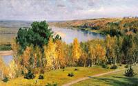 Поленов Золотая осень