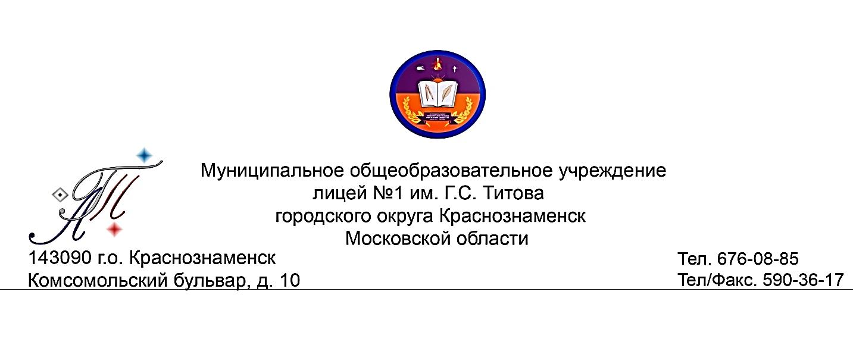 E:\Documents\Ольга Владимировна\ДОКУМЕНТЫ\бренд\Без.jpg