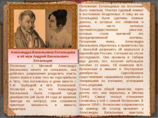 Поскольку с Москвой Александру Васильевну ничего не связывало, она добилась р