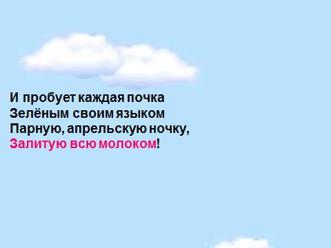 hello_html_2cbd2986.png