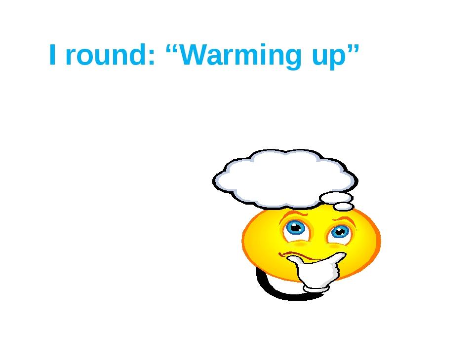 """I round: """"Warming up"""""""