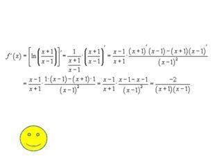 Найдите угловой коэффициент касательной к графику функции у = 2х2 + 7 в точке