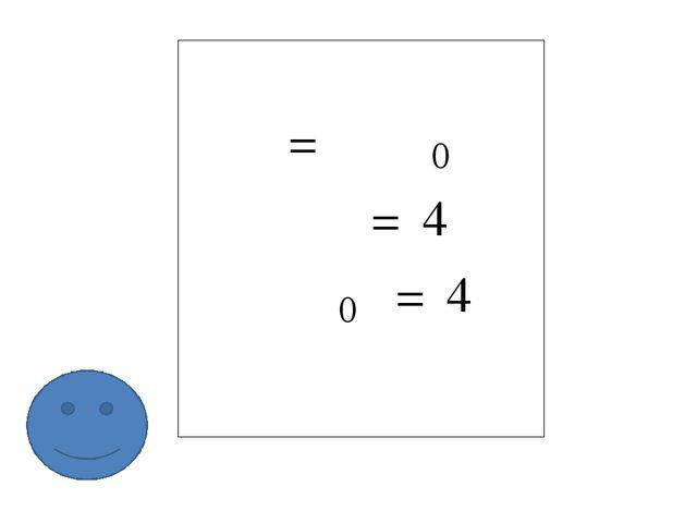 Физический смысл производной Задан закон движения 1. Найти мгновенную скорост...