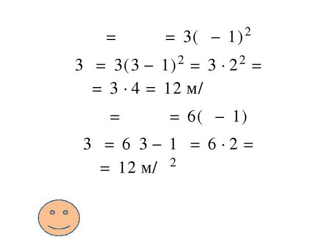 y' = ((2x3 + 5)4)' (2x3+5)' = =4 (2x3 + 5)3(6x2) = =24x2(2x3 + 5)3