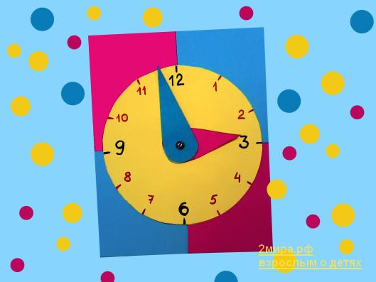 Часы – поделка из бумаги