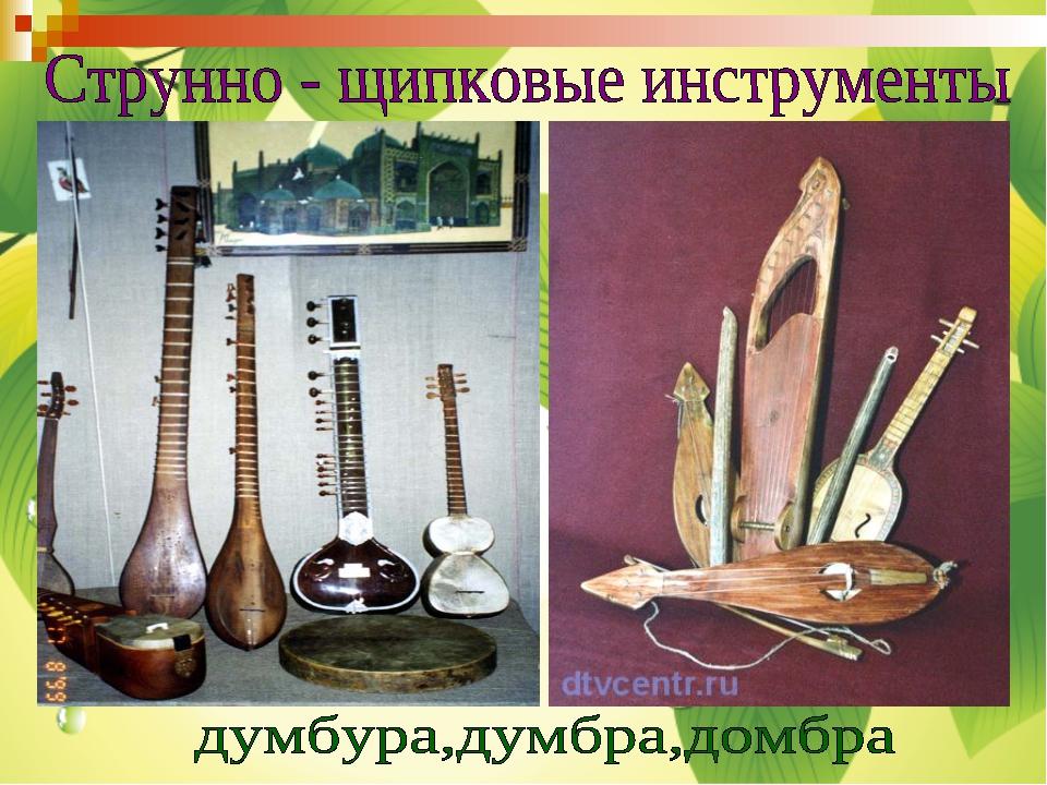 Старинные музыкальные инструменты картинки с названиями