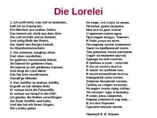 Die Lorelei 1. Ich weiß nicht, was soll es bedeuten, Daß ich so traurig bin,
