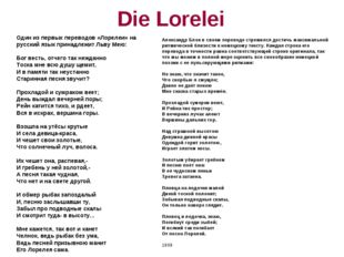 Die Lorelei Один из первых переводов «Лорелеи» на русский язык принадлежит Л