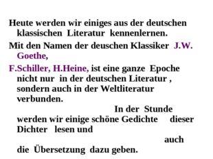 Heute werden wir einiges aus der deutschen klassischen Literatur kennenlernen