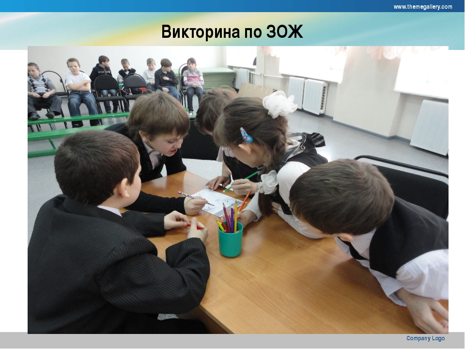 www.themegallery.com Company Logo Викторина по ЗОЖ Company Logo