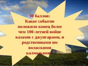 10 баллов: Низшая административно-территориальная единица по реформам первой