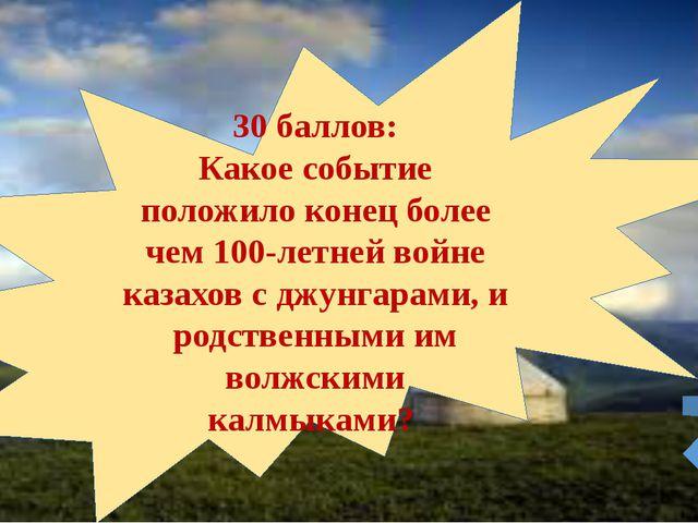 10 баллов: Низшая административно-территориальная единица по реформам первой...