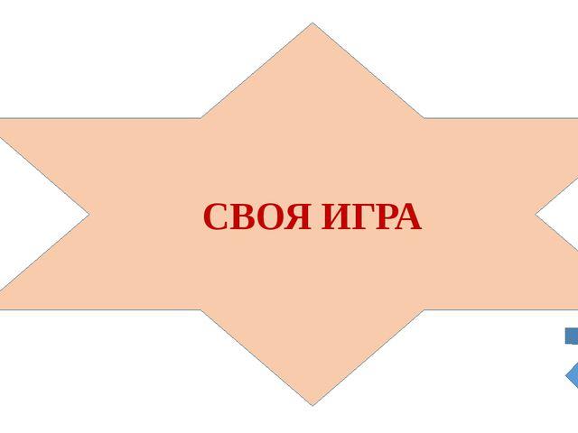 50 баллов: Как наказывали нарушителей воинской дисциплины в армии Кенесары К...