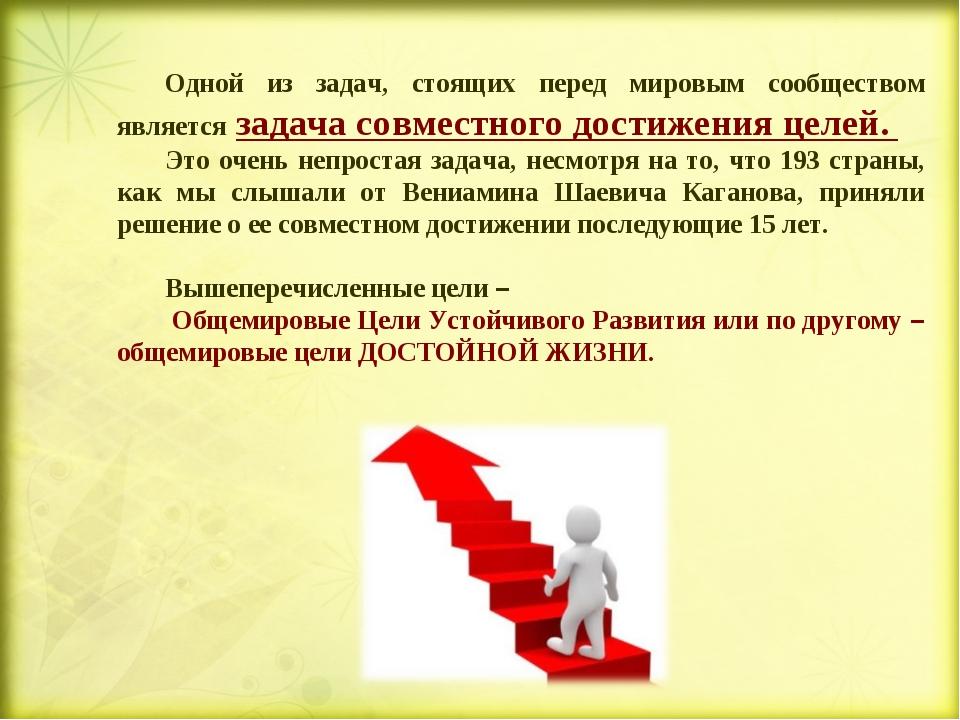 На это слайде вы видите: функции государства функции государства - это основные направления деятельности государства