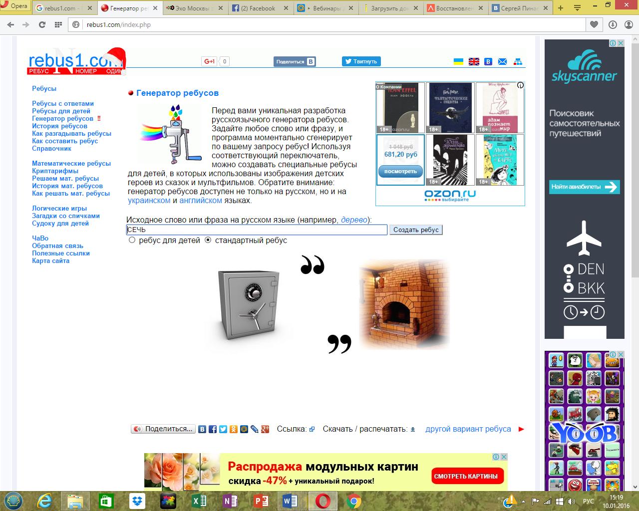 hello_html_m7b9ab8ae.png