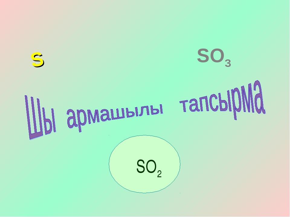 S SO3