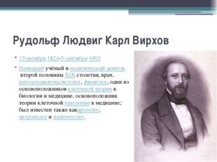 Рудольф Людвиг Карл Вирхов 13 октября1821-5 сентября1902 Немецкийучёный и