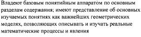 hello_html_m12b9b097.png