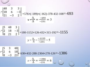 =576+(-189)+(-162)-378-432-108=-693 =180-1152+126-432+315-192=-1155 = 630+432