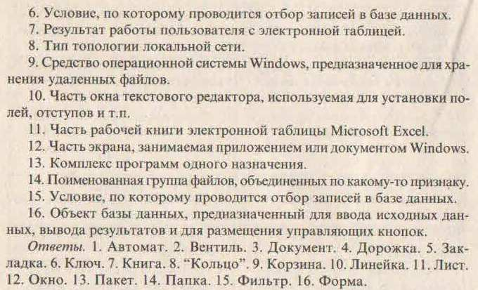 C:\Users\admin\Desktop\3331.jpg